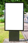 Blank billboard Halmstad 01 — Stock Photo