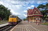 Hua Hin train station 03 — Stock Photo