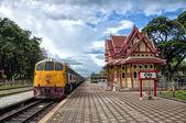 Hua Hin train station 03 — Stock Photo