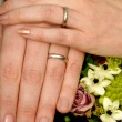 Wedding hands — Stock Photo #5340678