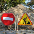 Road works — Stock Photo #4074810