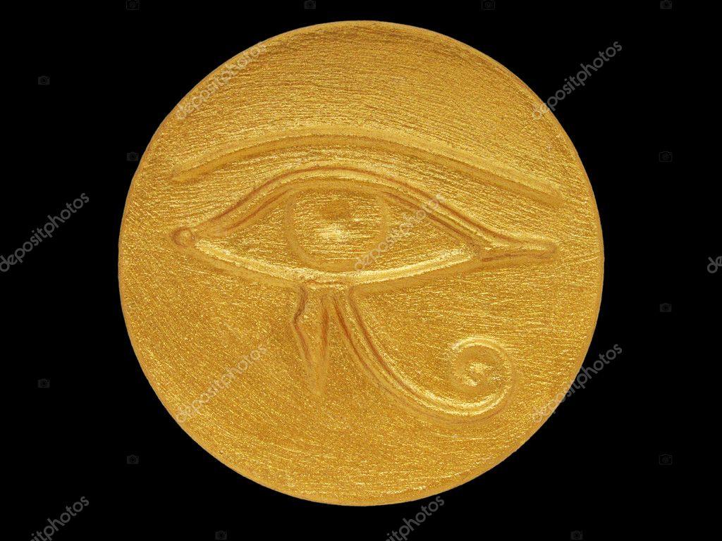 eye of horua