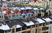 Kiev at winter — Stock Photo