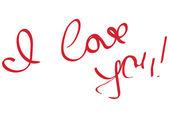 Sana mesaj seviyorum — Stok Vektör