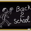 Back 2 school — Stock Vector