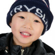 Chinese Dutch boy — Stock Photo