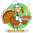 Happy Thanksgiving Turkey Bird Holding A Pie — Stock Photo #4727546