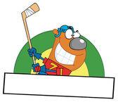Cartoon Sporty Bear Playing Ice Hockey — Stock Photo