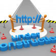 Under Construction — Stock Photo #5279884
