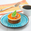 Carrot Cake Dessert — Stock Photo