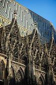 Catedral — Foto de Stock