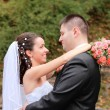 Wedding — Stock Photo #3980264
