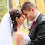 Wedding — Stock Photo #4103498