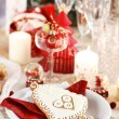 Table setting for Christmas — Stock Photo