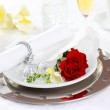 Fine place setting — Stock Photo #4582241