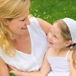 Portrait of young woman and her daughter - happy time — Stock Photo