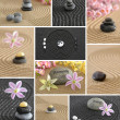 Asian zen garden — Stock Photo