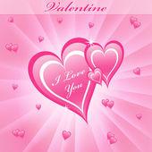 Saint-Valentin amour coeur rose — Vecteur