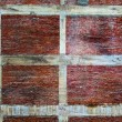 An old brick wall background. — Stock Photo