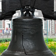 Liberty Bell, Philadelphia, PA - Stock Photo