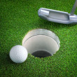 Stock Photo: Golf ball and tee