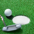 Golf ball on green course — Stock Photo