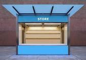 Store — Fotografia Stock