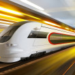 Stock Photo: Super streamlined train in tunnel