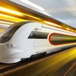Super streamlined train in tunnel - Stock Photo