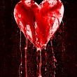 Stock Photo: Broken heart - bleeding heart