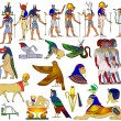 Royalty-Free Stock Vector Image: Various themes of ancient Egypt - vector