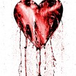 Royalty-Free Stock Photo: Broken heart - bleeding heart