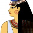Woman of Ancient Egypt - vector - Stock Vector