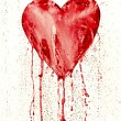 Постер, плакат: Broken heart bleeding heart