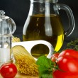 Stock Photo: Italifood ingredients