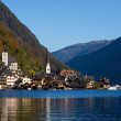 Stock Photo: Hallstatt, small town in Alp