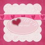 День Святого Валентина карты с пространством для текста — Стоковое фото
