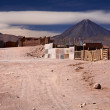 Stock Photo: Buildings in SPedro de Atacama, Chile