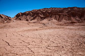 Waterless landscape in Moon Valley, desert Atacama, Chile — Stock Photo