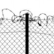 Wired fence with barbed wires — Stock Photo #5103611