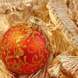 Beautiful red ball Christmas ornament — Stock Photo