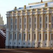 Stock Photo: Kremlin Armory Museum. Russia