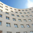 Stock Photo: Semicircular facade of modern building