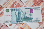 Background of Russian money, the five thousandth bills — Stock Photo