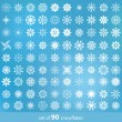 Snowflakes — Stock Vector #4685534