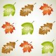 Autumn discounts — Stock Vector