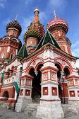 μόσχα — Φωτογραφία Αρχείου
