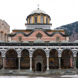 Rila Monastery in Bulgaria — Stock Photo #5333953