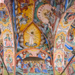 Stock Photo: Ceiling of RilMonastery in Bulgaria