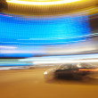 Stock Photo: Speeding car